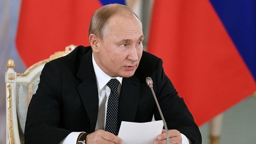 Путин подписал закон о фейковых новостях