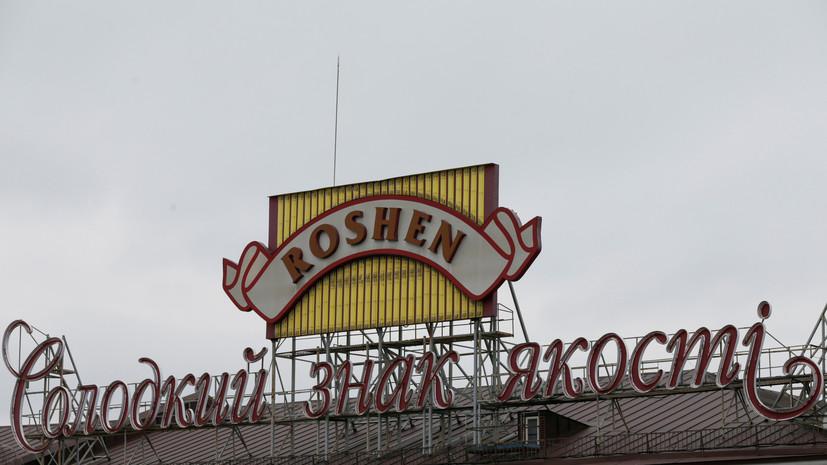 ВКиеве хотели сжечь магазин Roshen