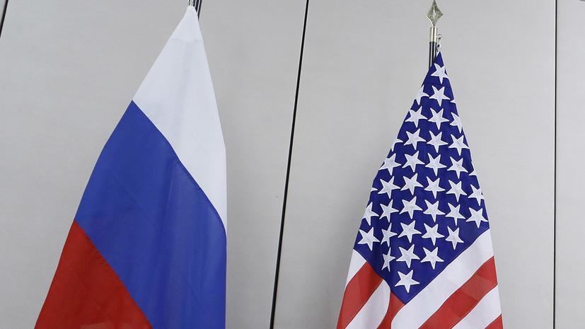 В Вашингтоне допустили введение новых санкций против Москвы