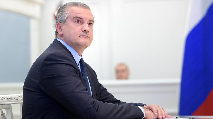 Путин дал обещание «не забирать» Аксёнова из Крыма