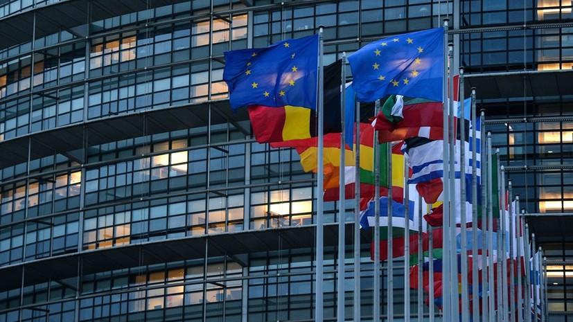 Комитет ЕП одобрил поправки к Газовой директиве ЕС