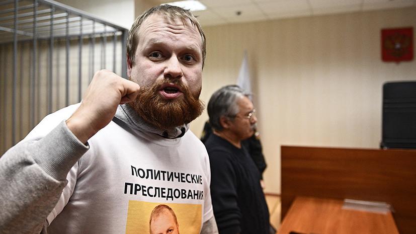 «Люди платили любые деньги, чтобы не уехать туда»: националист Дмитрий Дёмушкин рассказал, как сидел за экстремизм