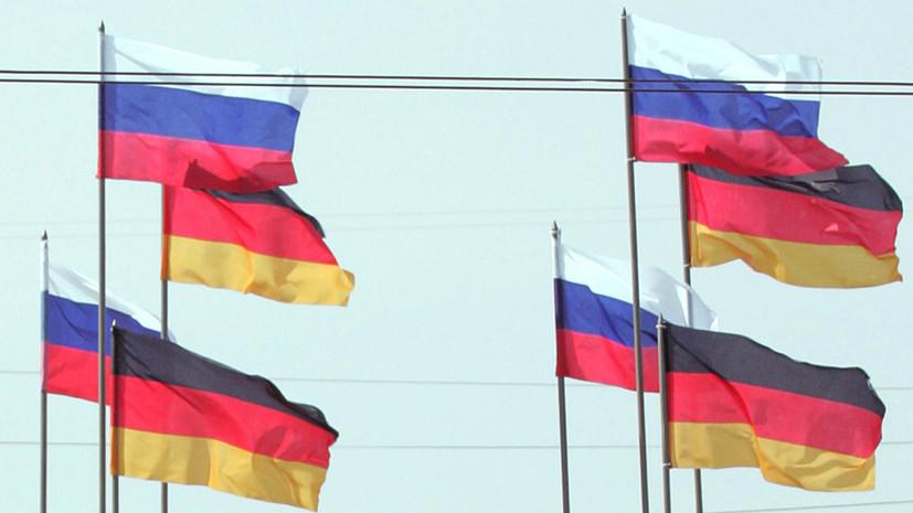 Глава федеральной земли ФРГ призвал усилить сотрудничество с Россией