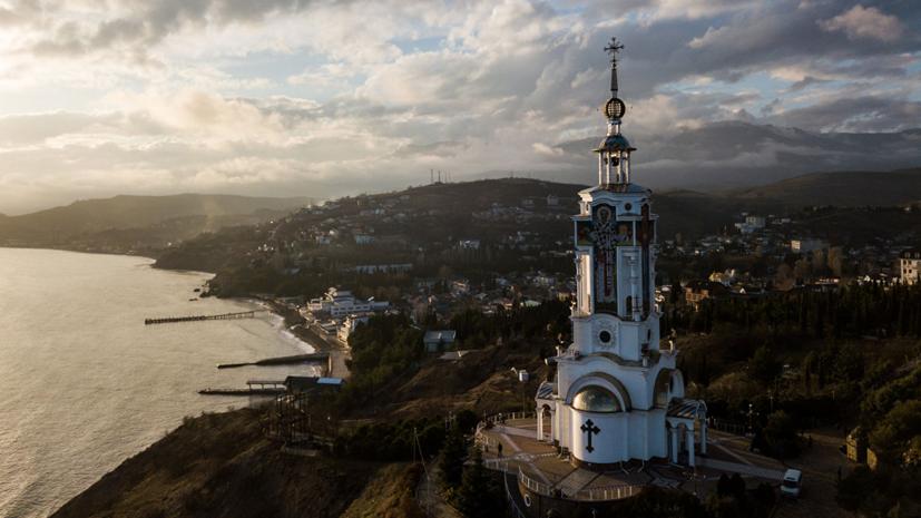 В Крыму оценили заявление Климкина об «опасности» полуострова для России