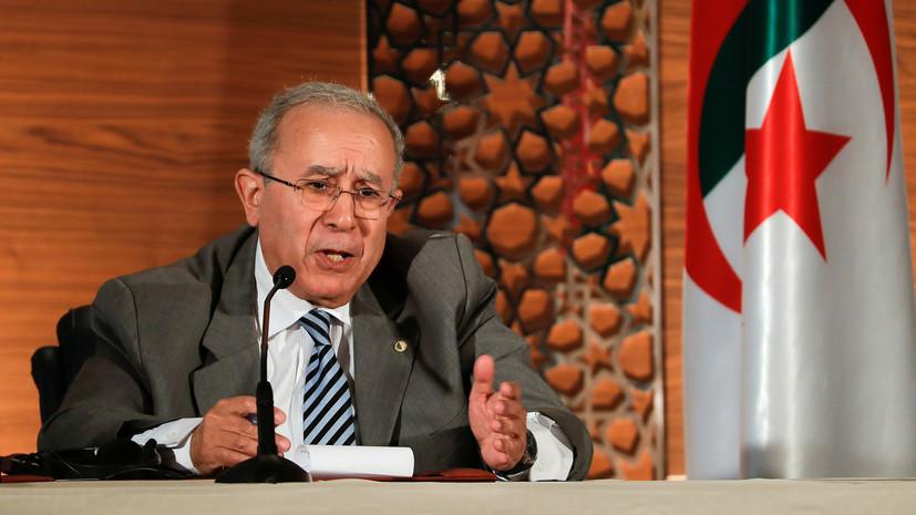 Глава МИД Алжира привёз Путину письмо от президента республики
