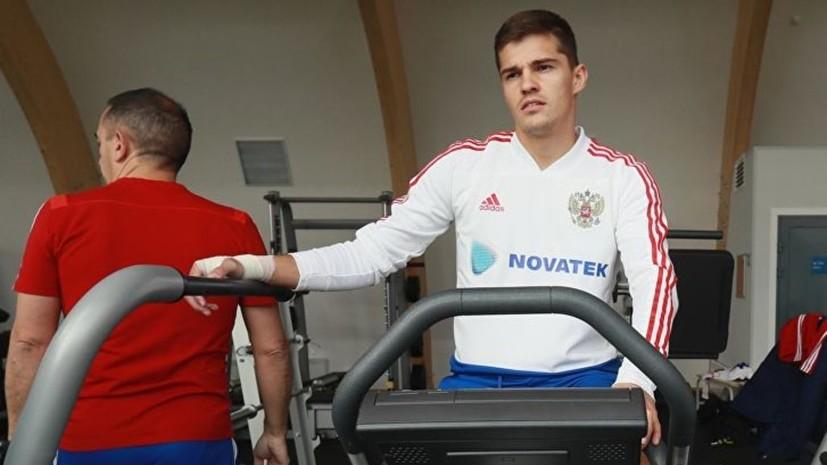 Врач сборной России рассказал о травме Зобнина
