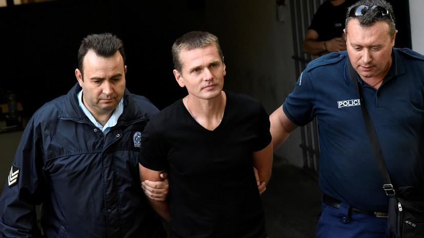 Жена Винника назвала содержание её мужа под стражей в Греции незаконным