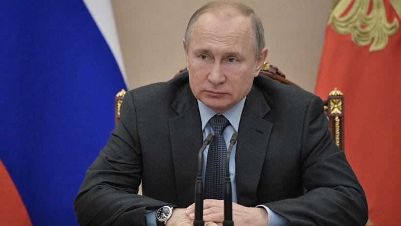 Путин: содержание под стражей должно соответствовать тяжести обвинений