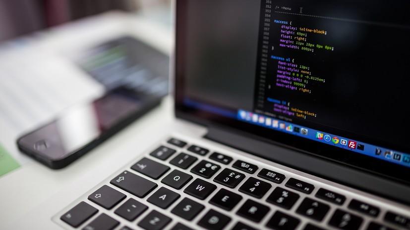 Генпрокурор России заявил о росте киберпреступности в стране