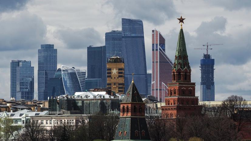 Названы регионы России с наибольшим и наименьшим числом банкоматов