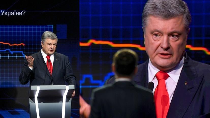 Порошенко пообещал украинцам построить «великую страну богатых людей»