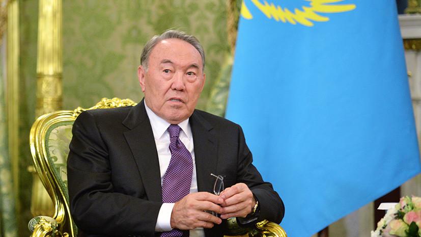 Назарбаев объявил об отставке