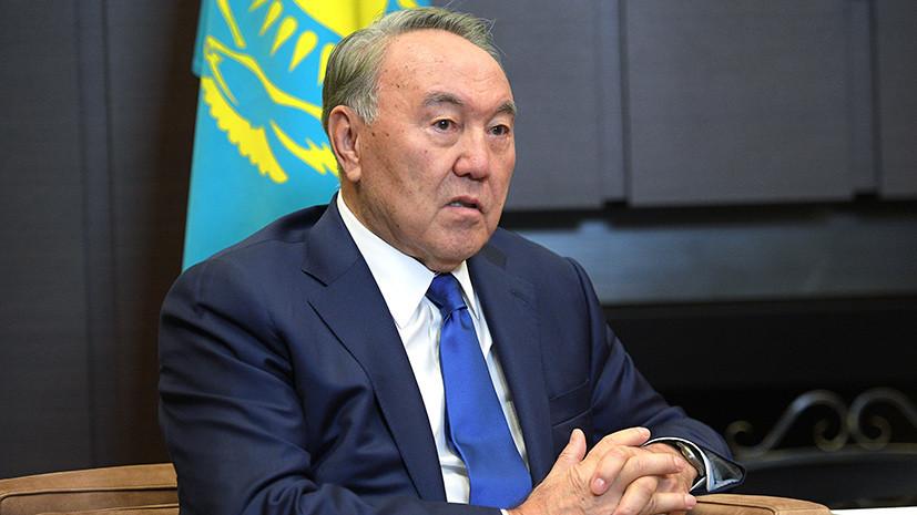 Казахи любят русский язык, - Нурсултан Назарбаев