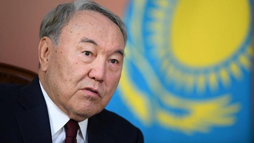 Назарбаев назвал исполняющего обязанности президента Казахстана