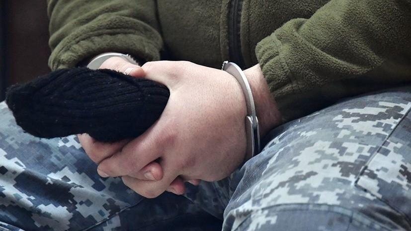 Задержанному украинскому моряку сделали операцию в Москве