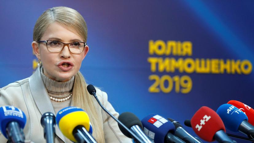 Тимошенко рассказала, что сделает Украину успешной страной