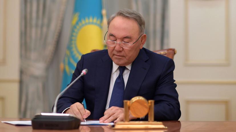 В Госдуме прокомментировали отставку Назарбаева