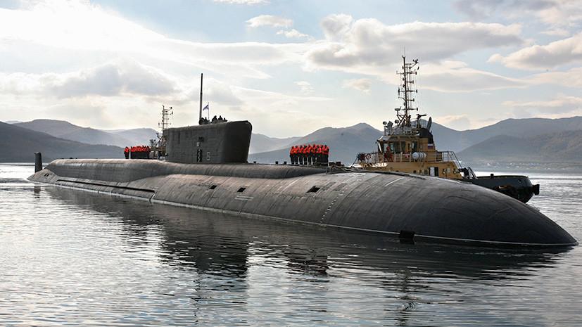 Основа триады: какими возможностями обладают новейшие российские подлодки проекта «Борей»