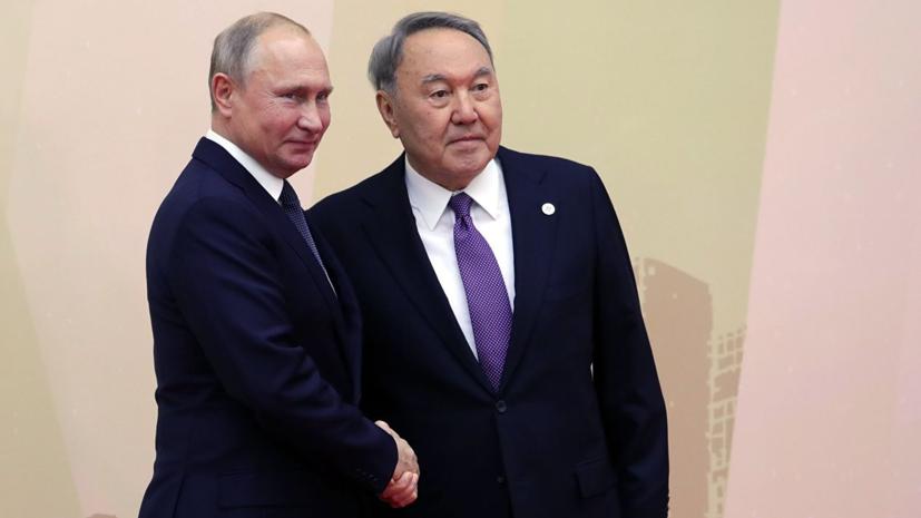 В Кремле сообщили о телефонном разговоре Путина с Назарбаевым