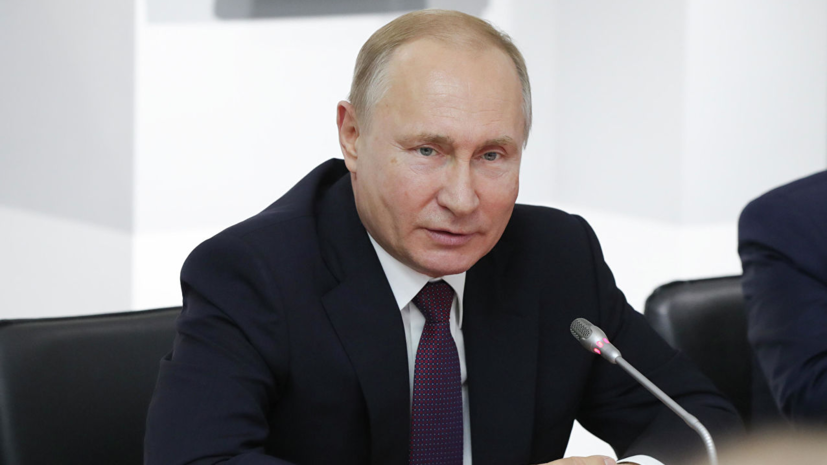 Путин заявил, что «Газпром» начнёт освоение Харасавэйского месторождения 20 марта