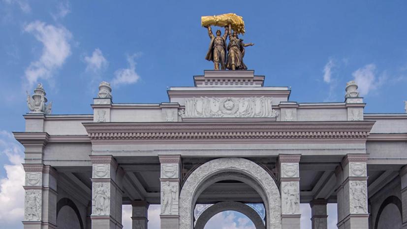 Власти Москвы рассказали о сохранении культурного наследия