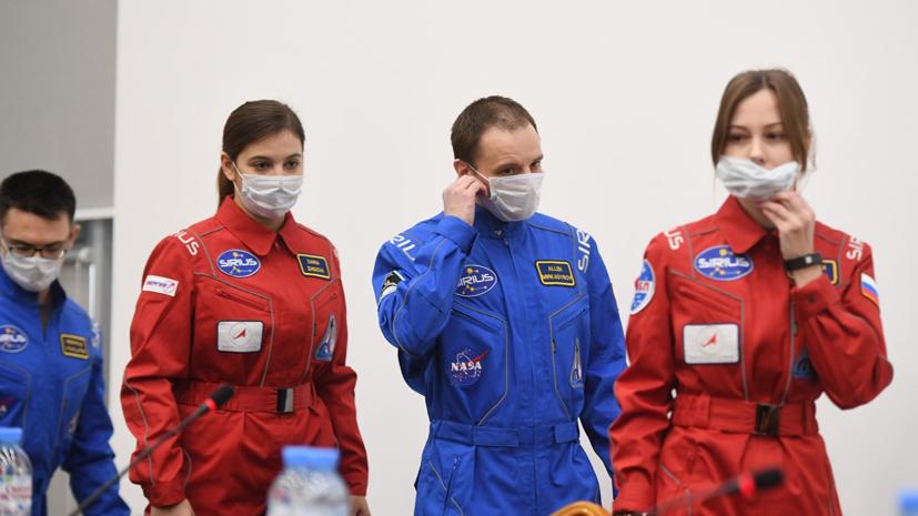 В NASA рассказали о новом российско-американском эксперименте SIRIUS