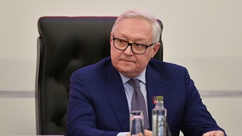 Рябков прокомментировал введение США санкций против Венесуэлы