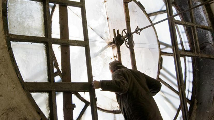 В Совфеде оценили внесение в Госдуму законопроекта о возврате сезонного перевода времени