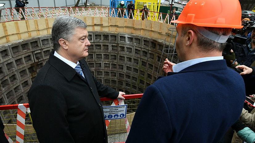 В любой непонятной ситуации: Порошенко обвинил Россию в торможении развития киевского метро