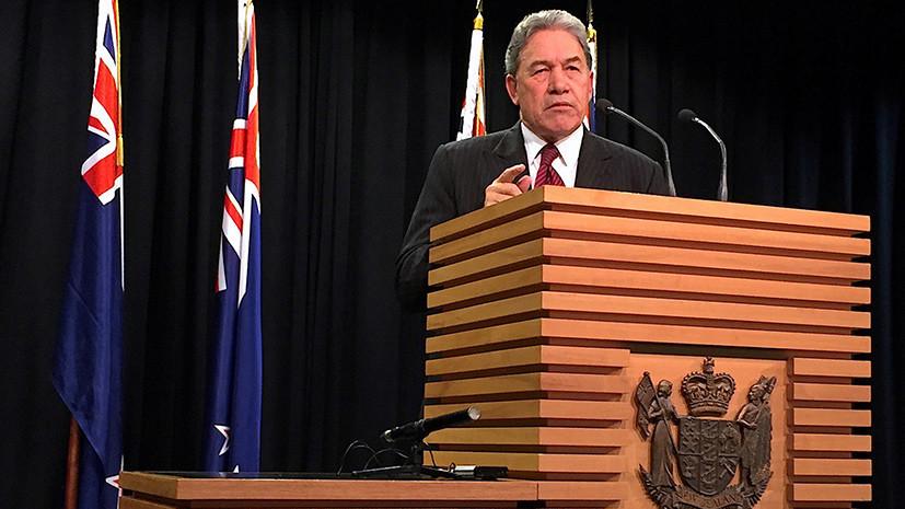 Глава МИД Новой Зеландии выступит с заявлением в связи с реакцией Эрдогана на теракт