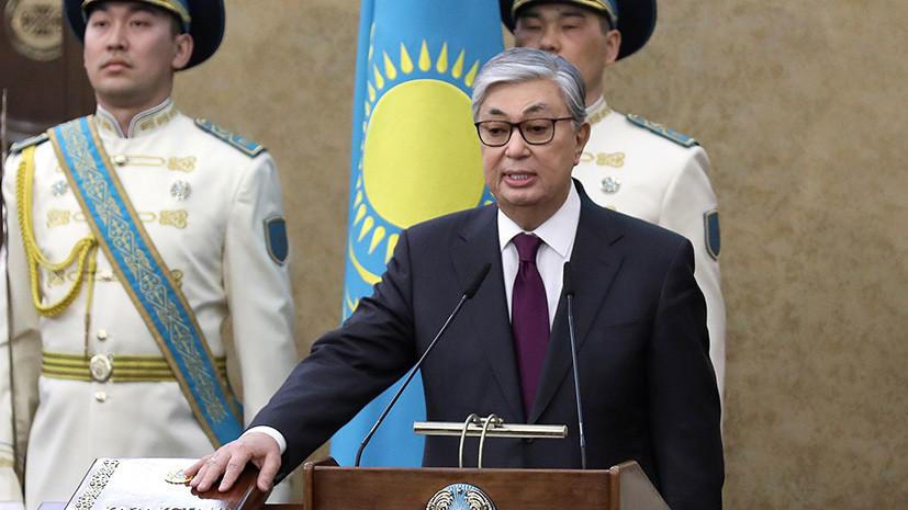 Токаев принёс присягу и вступил в должность президента Казахстана