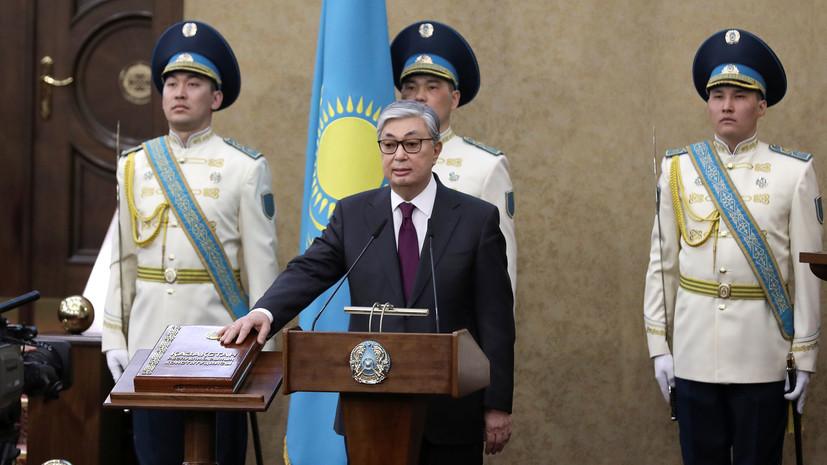 Эксперт прокомментировал вступление Токаева в должность президента Казахстана