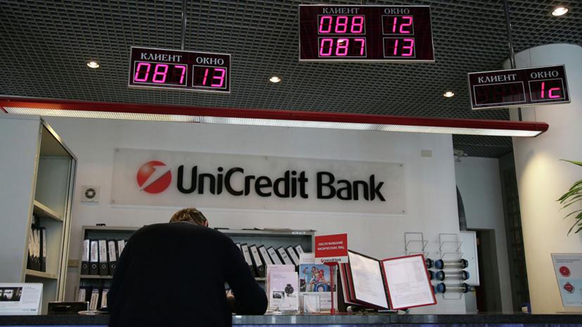 Forbes составил список самых надёжных банков в России
