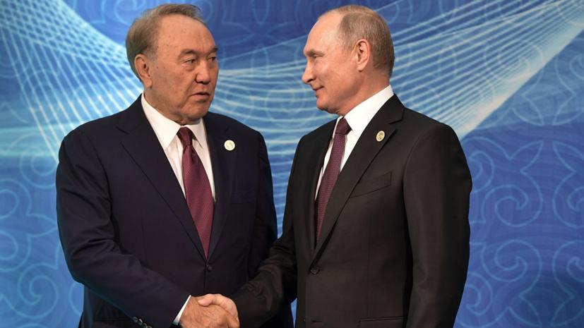 Путин поблагодарил Назарбаева за совместную работу