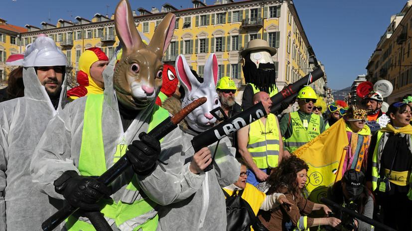 Мэр Ниццы призвал французские власти запретить протесты «жёлтых жилетов» в городе