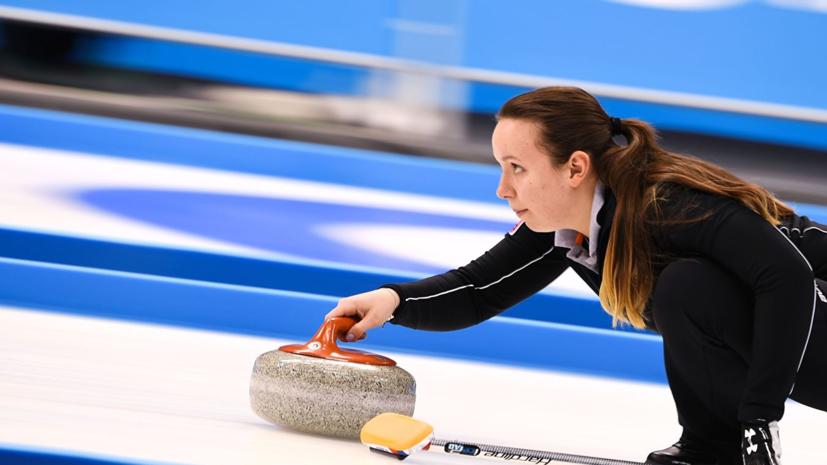 Женская сборная России по кёрлингу проиграла команде Швеции на ЧМ