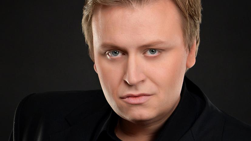 Умер оперный певец Сергей Балашов