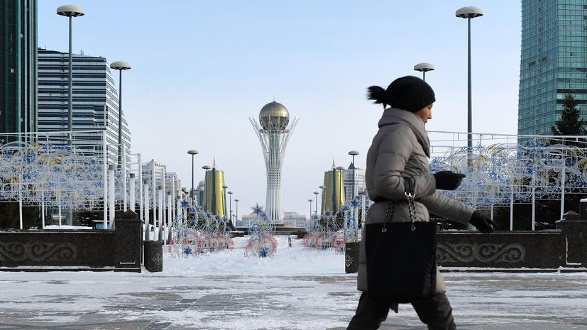 «Должна называться Нурсултан»: столицу Казахстана решили переименовать в честь Назарбаева