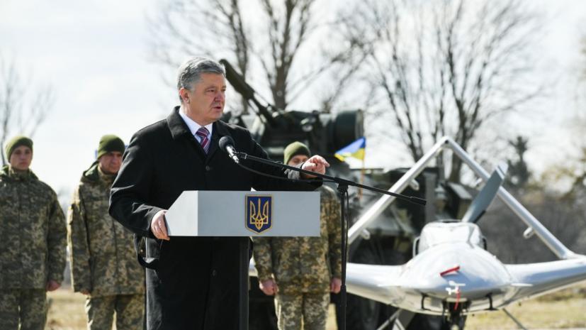 Порошенко рассказал о приоритетных направлениях в оборонном секторе Украины