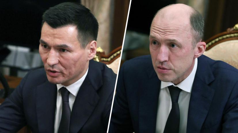 Замена руководителей: Путин принял отставку губернаторов Алтая и Калмыкии и назначил временных глав регионов