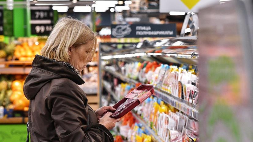 Козак рассказал о мерах по сдерживанию цен на продукты в Крыму