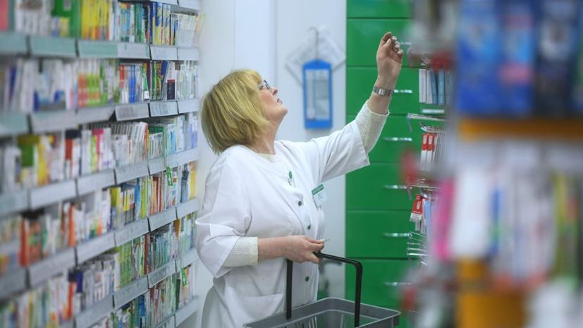 Японская компания в апреле перестанет поставлять в Россию три препарата