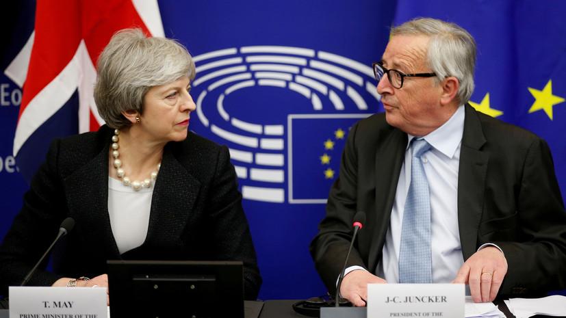 Юнкер посоветовал Мэй завершить брексит до выборов в Европарламент