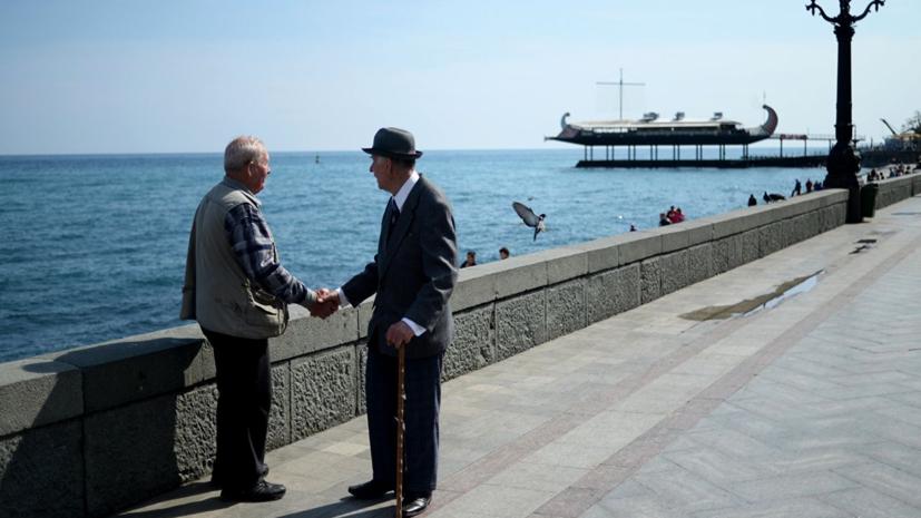 Средняя продолжительность жизни в России превысила 73 года