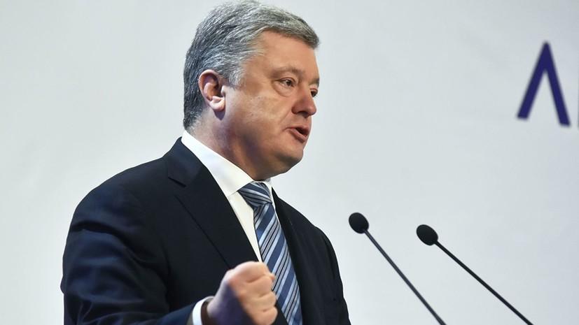 Порошенко утвердил решение СНБО о санкциях против России