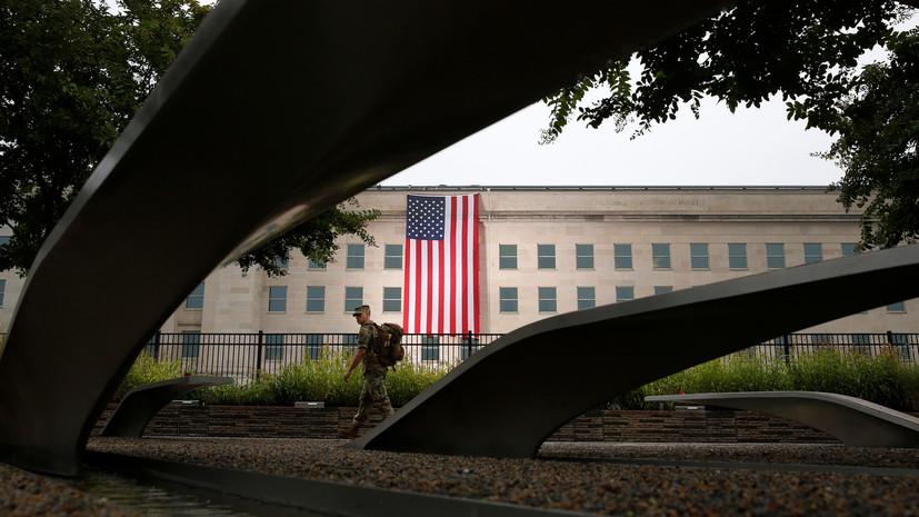 В Пентагоне заявили о потере преимущества США в космосе