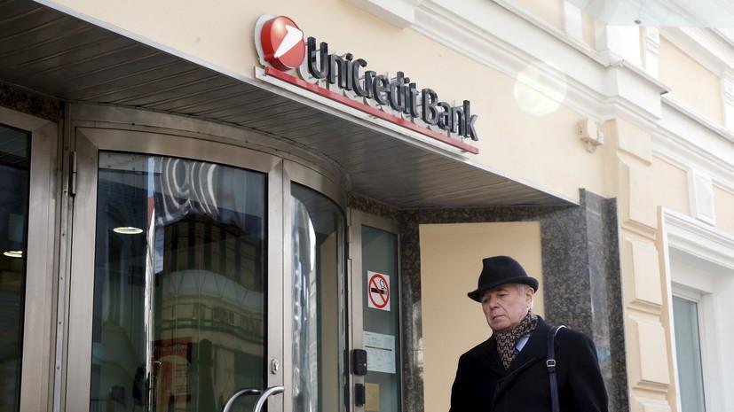 Эксперт прокомментировал рейтинг Forbes о самых надёжных банках в России