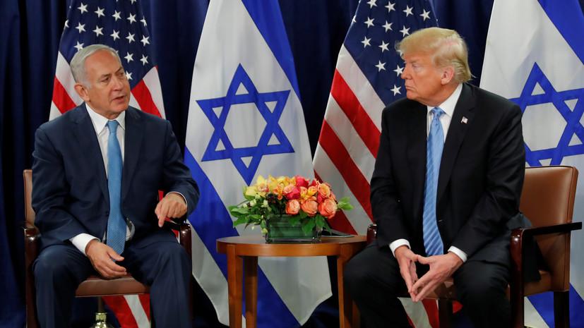 Нетаньяху проведёт переговоры с Трампом в Вашингтоне 25—26 марта