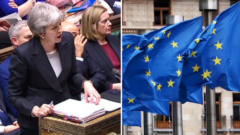 «Клубок интересов и проблем»: согласится ли ЕС на отсрочку брексита