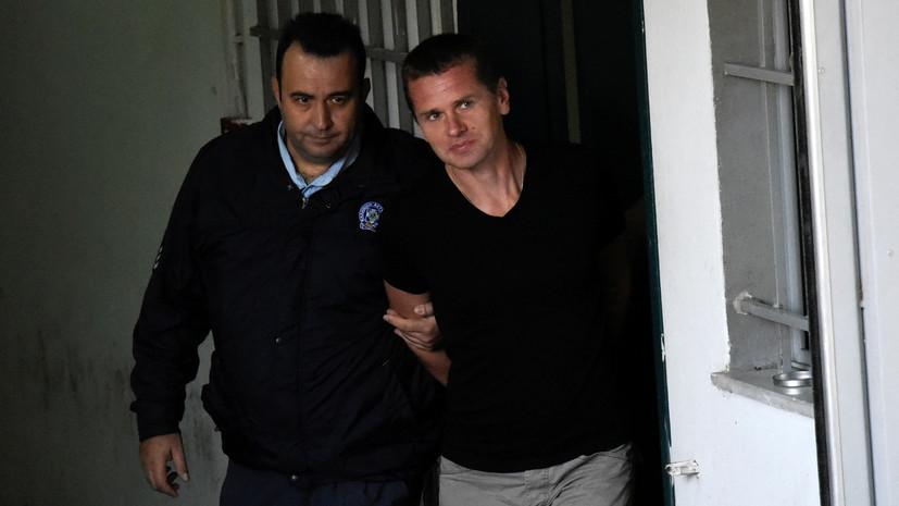 Суд в Греции объявил перерыв в слушаниях по делу Винника
